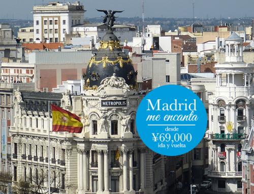Madrid me encanta!